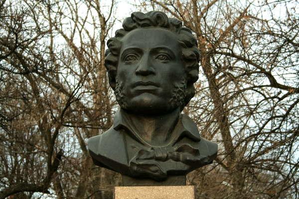 Пушкин и Есенин: страницы поэтического альбома