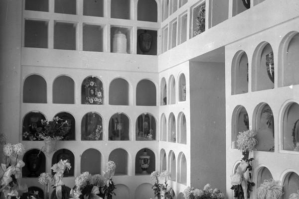 Донской крематорий