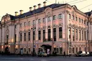 Строгановский дворец (Русский музей)