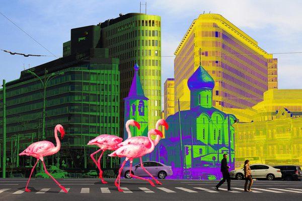 Москва. Полезный город! Online