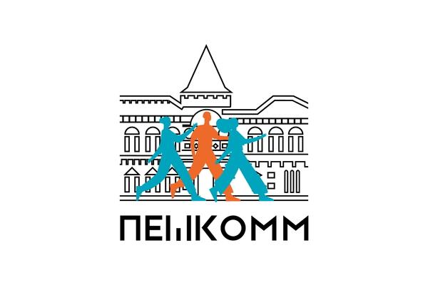 ПешКомм