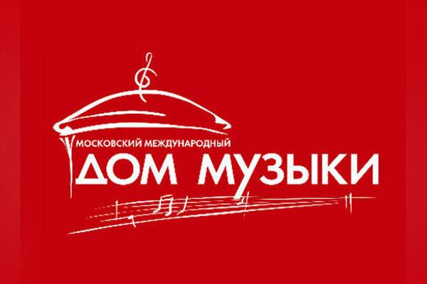 300-летию Московского Синодального хора посвящается. Открытие XI Рождественского фестиваля духовной музыки