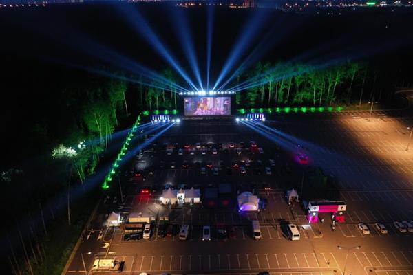 Ночь кино на «Кинопаркинге»