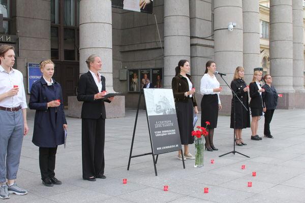 День памяти жертв блокады Ленинграда
