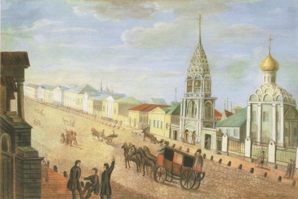 Пушкинский Арбат