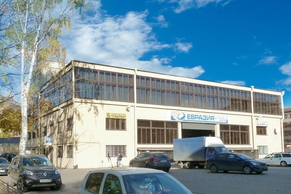 Культурно-выставочный центр Евразия