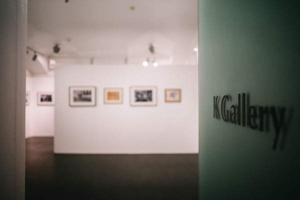 KGallery
