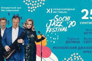 Sochi Jazz Festival. И.Бутман Л.Долина В.Сюткин