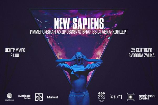 New Sapiens