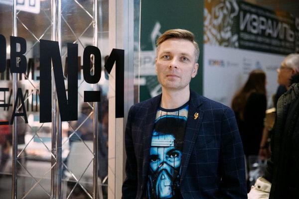 Творческая встреча с писателем Дмитрием Захаровым