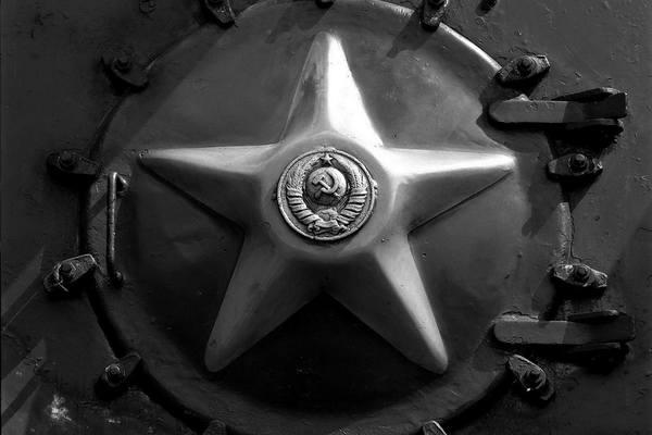 Герой-локомотив