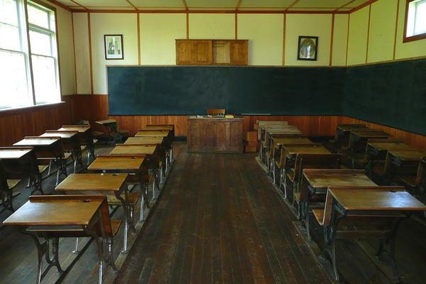 Закрытая школа