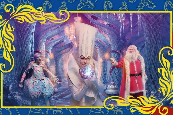 Пять чудес Деда Мороза