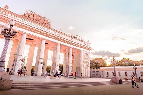 Квест в парке Горького