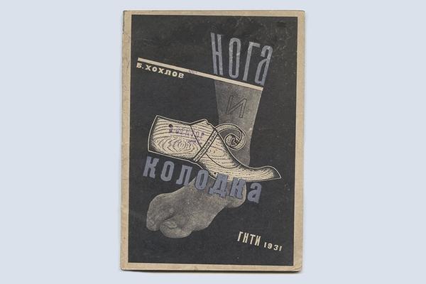 23 книги Владимира Кричевского