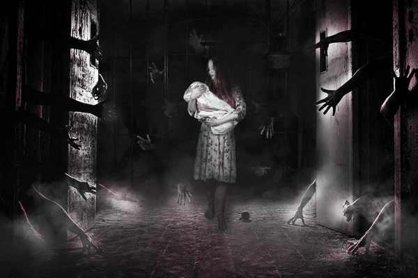 Магазин ужасов