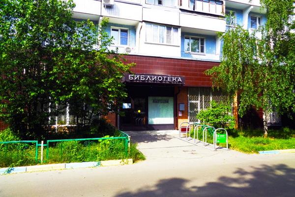 Библиотека № 225