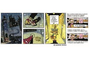 Польский комикс