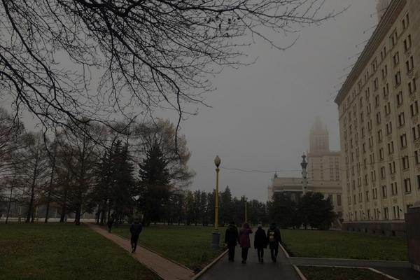 Мистика Московского университета: место силы