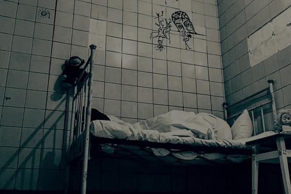 Последний пациент