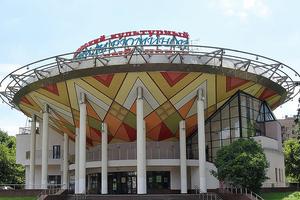 Московский культурный фольклорный центр под руководством Людмилы Рюминой
