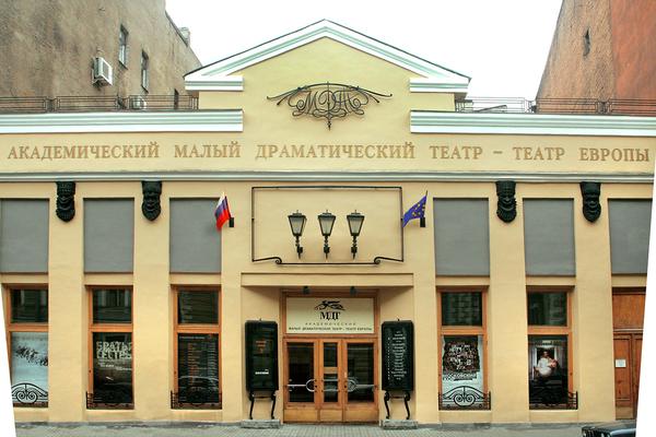 МДТ - Театр Европы