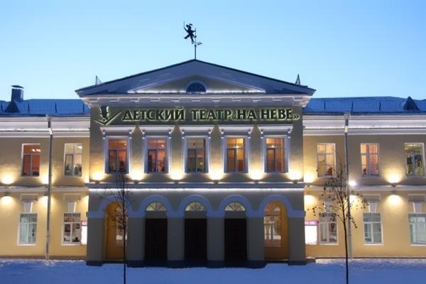 """Детский драматический театр """"На Неве"""""""