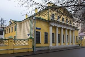 Усадьба Поливанова