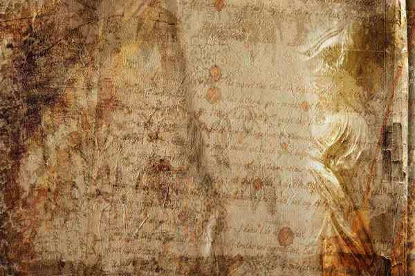 Смертоносная рукопись