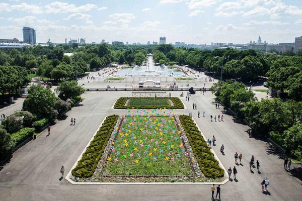 Старый знакомый - Парк Горького