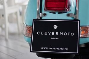 Clevermoto