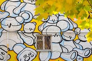Граффити парк