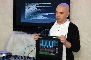 Школа DJ Грува