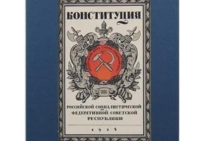 Русский библиофил