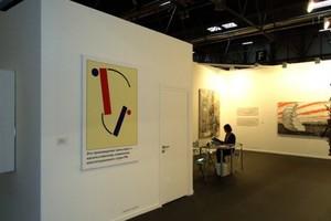 Культурный Альянс. Проект Марата Гельмана