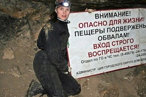Пещеры Сьяны
