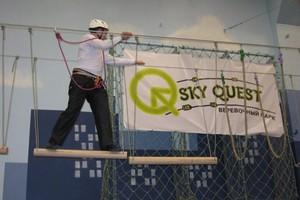 Sky Quest