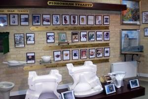 Музей туалета