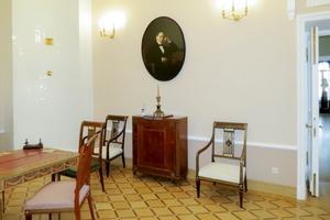 Музей-усадьба «Остафьево»