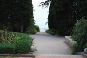 Харакский парк