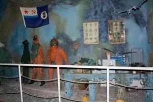 Музей катастроф