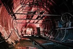 Коллайдер в Подмосковье