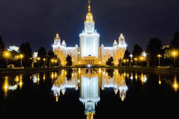 Московский государственный университет имени М.В.Ломоносова (МГУ)