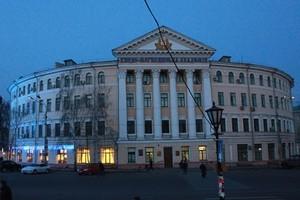 Могилянская академия