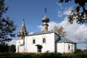 Церковь Усекновения