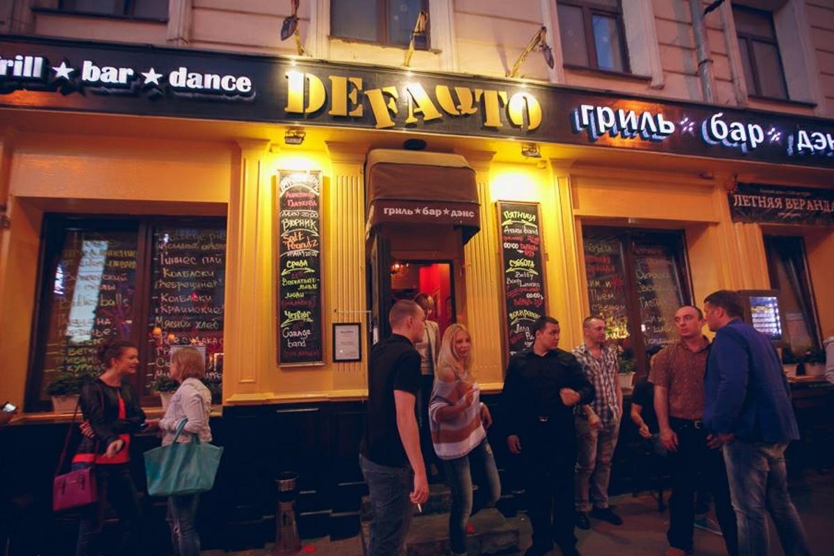 Клуб defaqto официальный сайт москва ночной клуб 16 лет москва