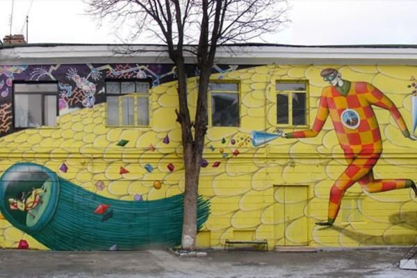 Жёлтый дом