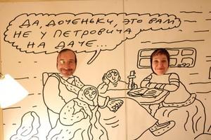 Петрович на даче