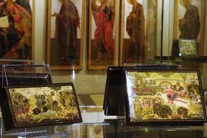 Дом иконы и живописи имени С. П. Рябушинского