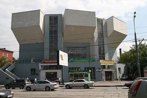 Клуб Русакова